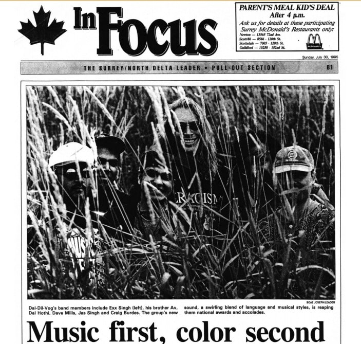 The Focus – July 30th 1995